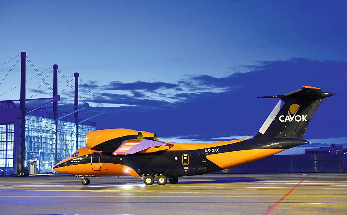 IATA-DGR